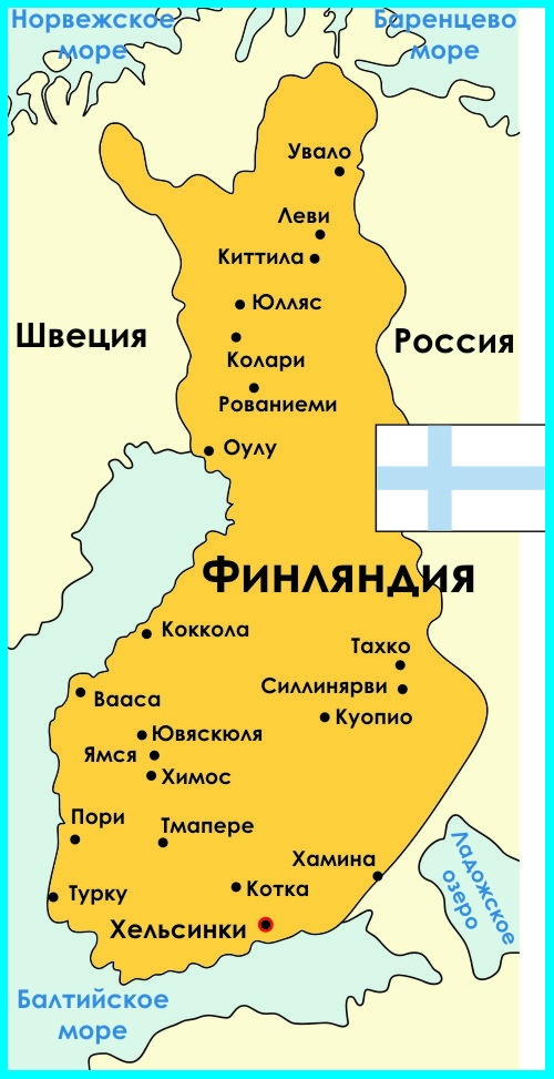 Где находится страна хельсинки