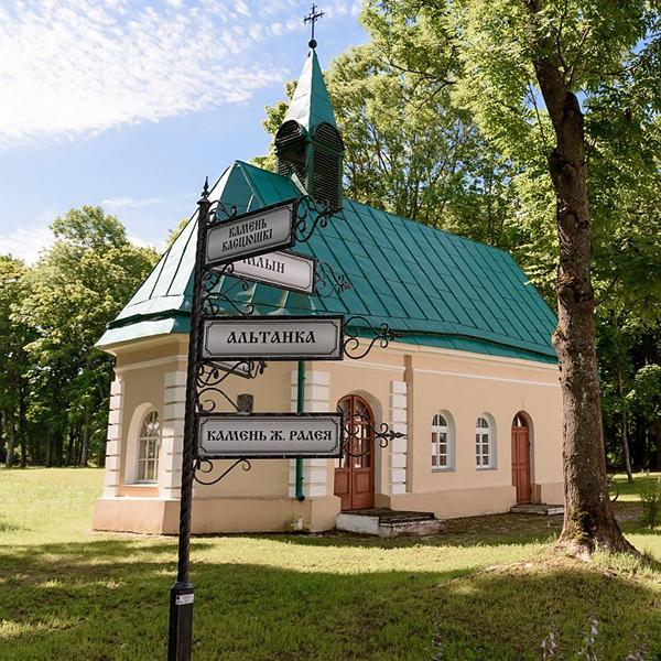 Путешествия по Беларуси