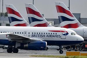 Самолёт компании British Airways, авиапарк British Airways