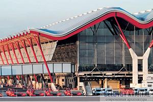 Международный аэропорт Мадрид - Барахас