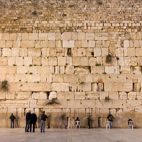 Стена плача, путешествия на места паломничества евреев