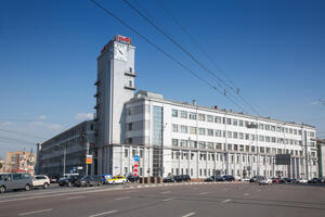 Главный офис в Москве по адресу Новая Басманная улица, дом № 2