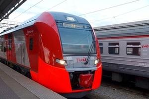 Поезд компании Российские железные дороги, Поезд Ласточка