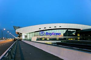 Международный аэропорт Внуково, Москва, Россия