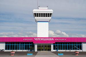Черемшанка, региональный аэропорт Красноярск