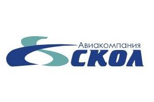 Логотип Авиакомпании СКОЛ